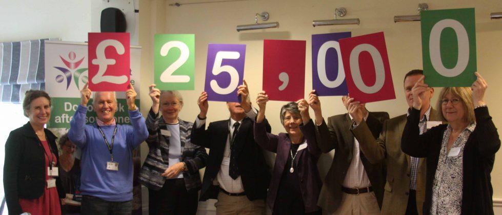 trustees celebrate success